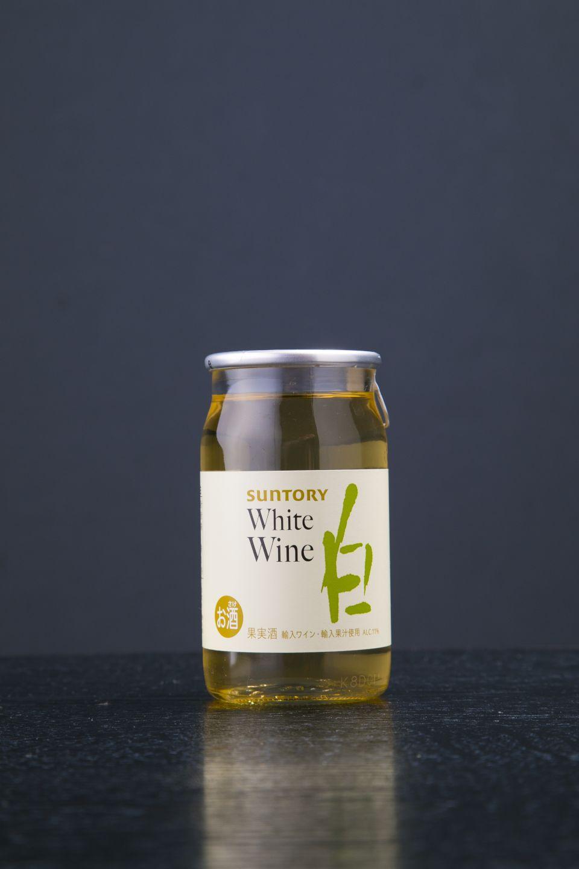 カップワイン(白)