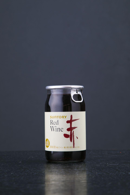 カップワイン(赤)