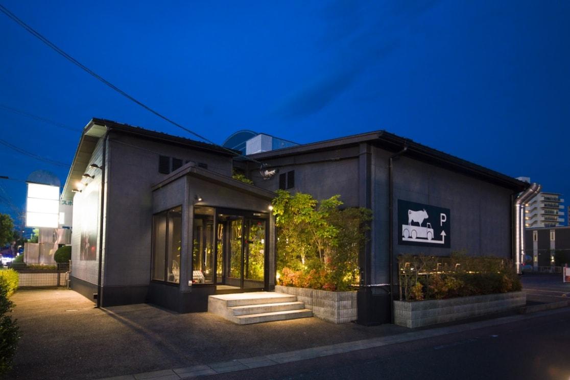 焼肉田尻の守山店の店舗外観
